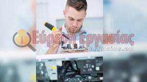 ZHTEITAI από εταιρία πληροφορικής Τεχνικός Η/Υ με εμπειρία σε MS προϊόντα