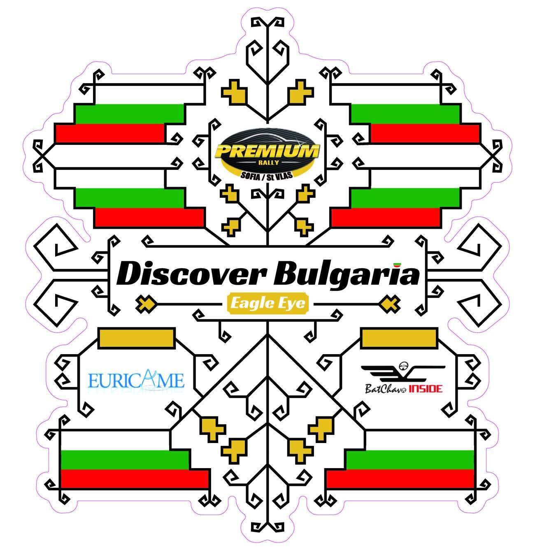 Discover_Bulgaria_ Stickers_Bulgarian_Theme
