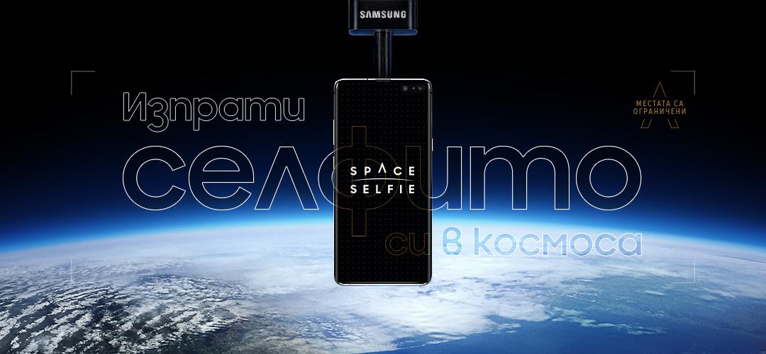 BG_Samsung_SpaceSelfie_PreLaunch_GYFIS_Day_1080x500