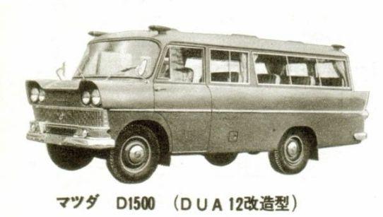 D1500Bus