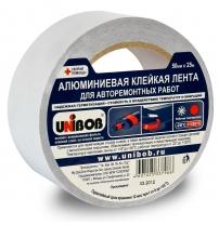Алюминиевая клейкая лента для авторемонтных работ