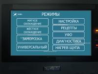 panel-upravleniya-new