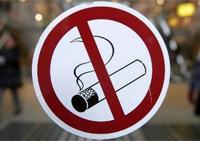 Болгария запрещает курение в общественных местах