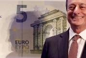 Мифологический сюжет на новой банкноте достоинством 5 евро