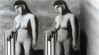 Картину бельгийского сюрреалиста помог вернуть почитателям рентген