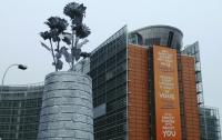 Европейский инвестиционный банк поддержит провинцию и университет в Италии