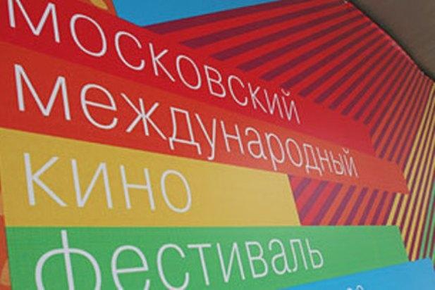 Берлинская школа на Московском кинофестивале