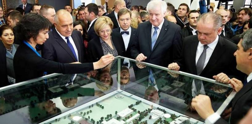 В Болгарии открылся первый на Балканах «инкубатор инноваций»