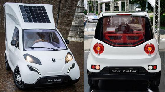 Европа финансирует «солнцемобиль» Plus-Moby