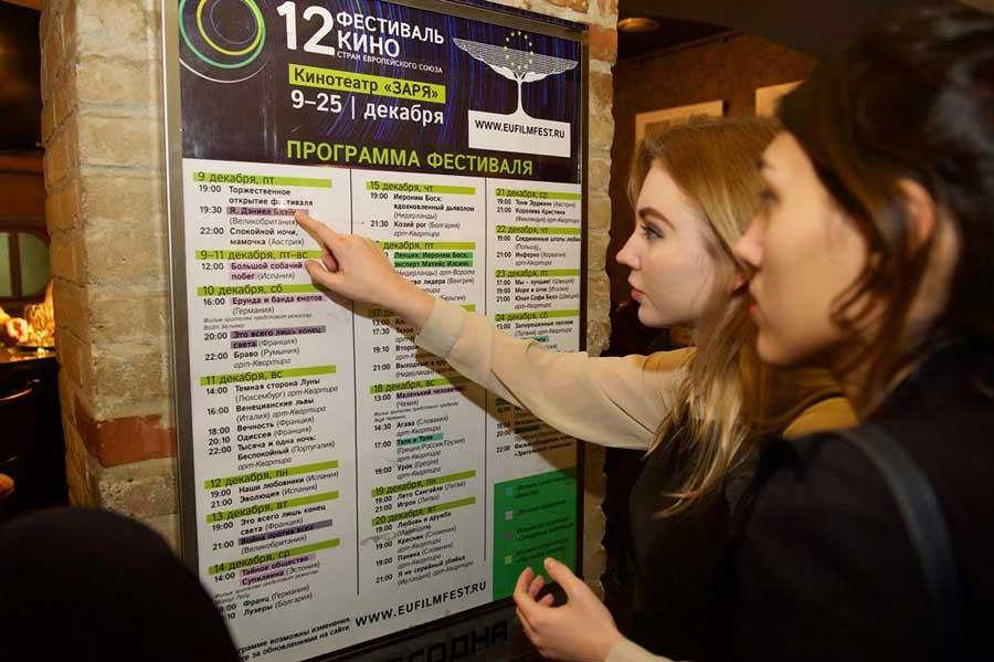 «Это всего лишь конец света» стал самым популярным на Фестивале кино стран ЕС