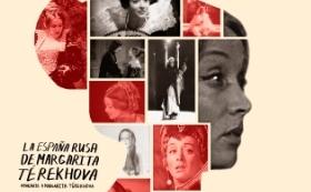 Лекция «Русская Испания Маргариты Тереховой»