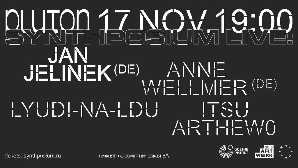 Немецкая музыкальная программа Synthposium Live: Jan Jelinek, Anne Wellmer