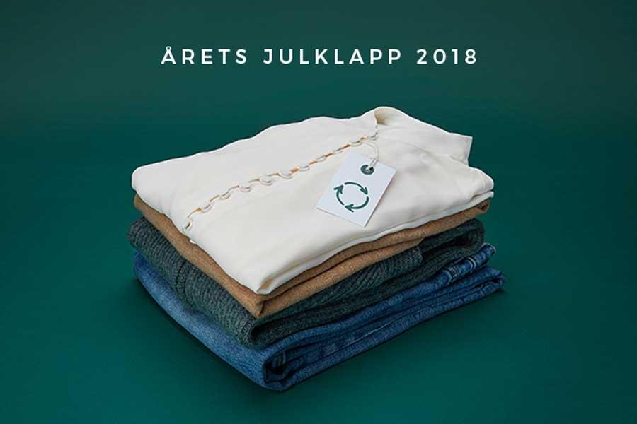 Одежда из переработанной ткани стала «подарком года» в Швеции