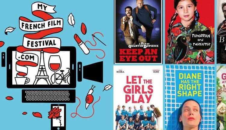 Онлайн-фестиваль французского кино MyFrenchFilmFestival