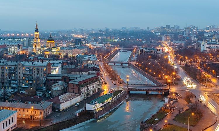 Kharkiv Ucrânia