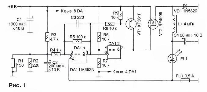 Стабилизатор тока для мощного светодиода