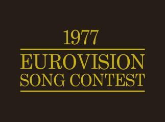 Logo ESC 1977