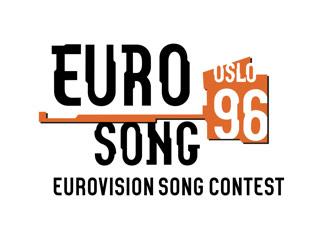 Logo ESC 1996