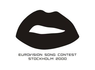 Logo ESC 2000