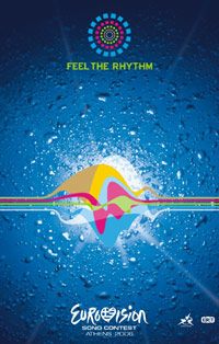 Logo ESC 2006 - Feel the rhythm