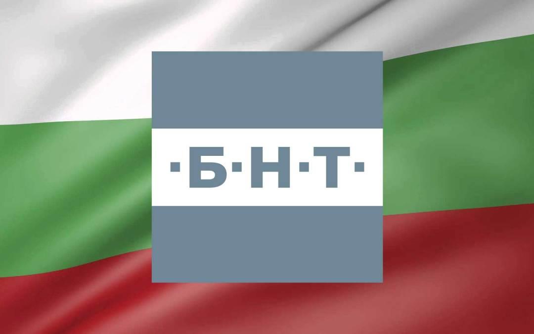 Eurovision 2019 – La Bulgaria si ritira dal concorso