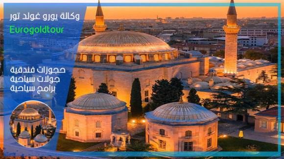 سائق عربي في اسطنبول بسعر رخيص