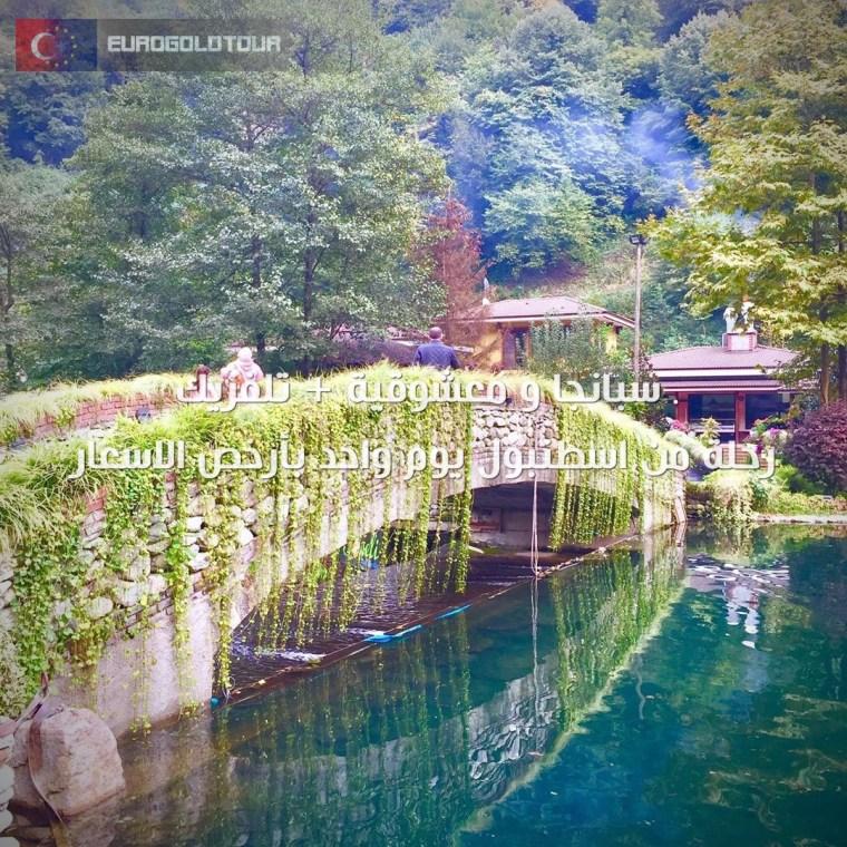 اهم اماكن سياحية في سبانجا تركيا صيفاً , سبانجا بالصيف