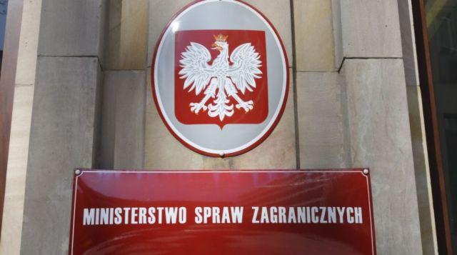 Koniec dyplomacji PiS! Publilkujemy pełne zawiadomienie b. ambasadora Polski w Japonii do Prokuratury