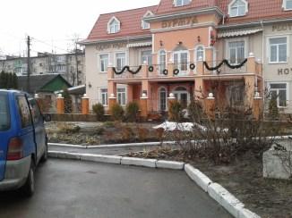 """Restaurant """"Burschua"""" (Bourgeois) mit Gästezimmern"""