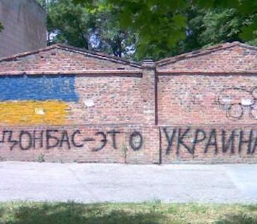 "Graffiti in the Russia-occupied territory of the Donbas proclaims: ""The Donbas is Ukraine!"""