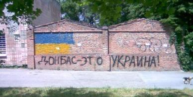 """Graffiti in the Russia-occupied territory of the Donbas proclaims: """"The Donbas is Ukraine!"""""""
