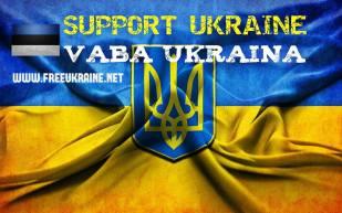 Vaba Ukraina