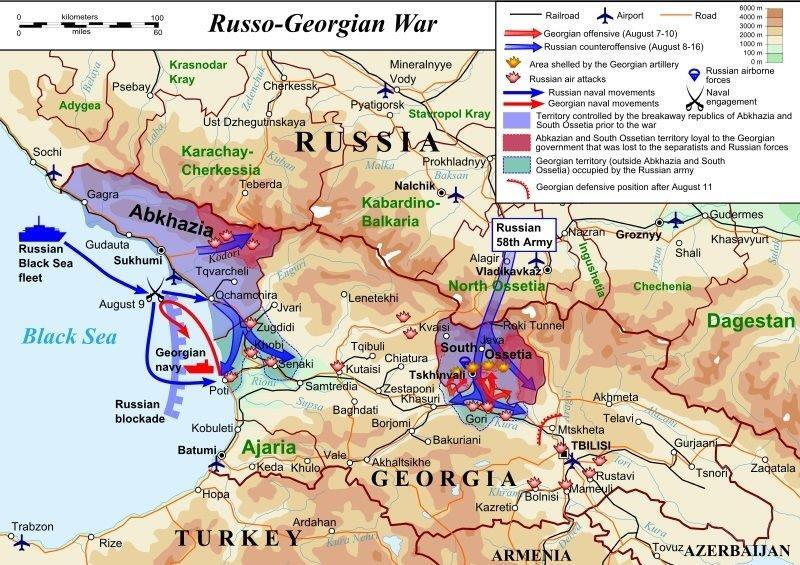 Russo-Georgian War 2008
