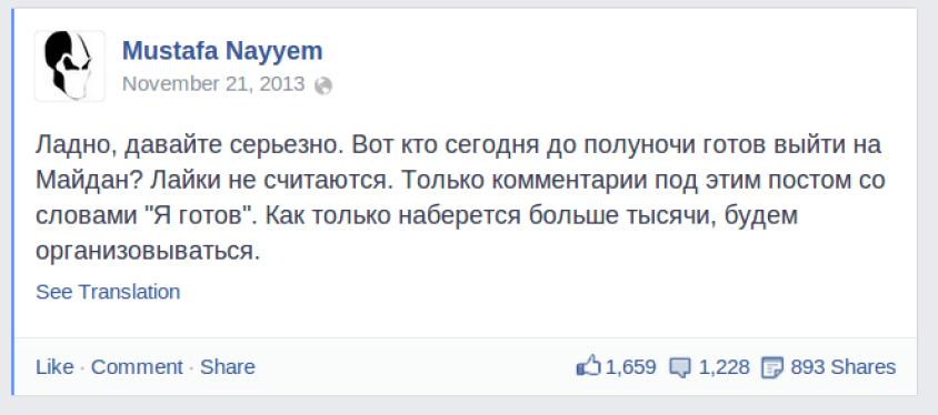 Mustafa FB Post