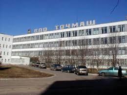Tochmash Plant, Makeevka, Donetsk Oblast