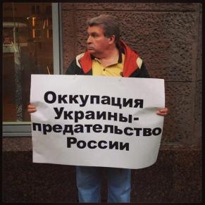 """Occupation of Ukraine betrays Russia"" - photo by @radikvildanov"
