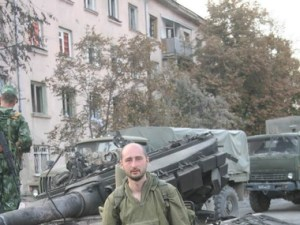Arkady Babchenko, Russian military expert and journalist (Image: Facebook)