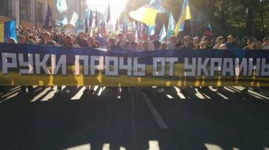 """Moscow: """"Hands off Ukraine"""""""