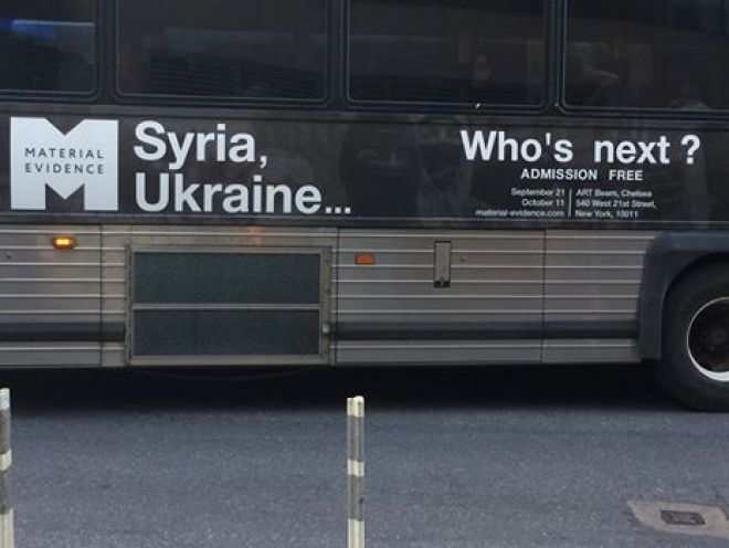 Bus advertisement in New York