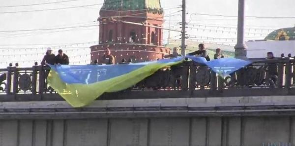 Photo tsn.ua. The flag's length is 10 meters