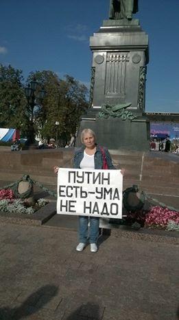 Photo: Alla Frolova fb