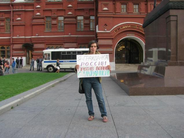 Mascha Rjabikowa (Foto Ludmila Sizova, Facebook)