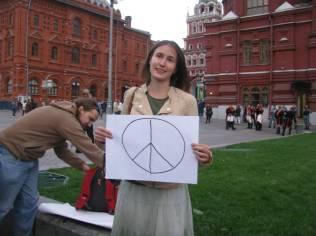 Walerija Waschnowa (Foto: Ludmila Sizova, Facebook)