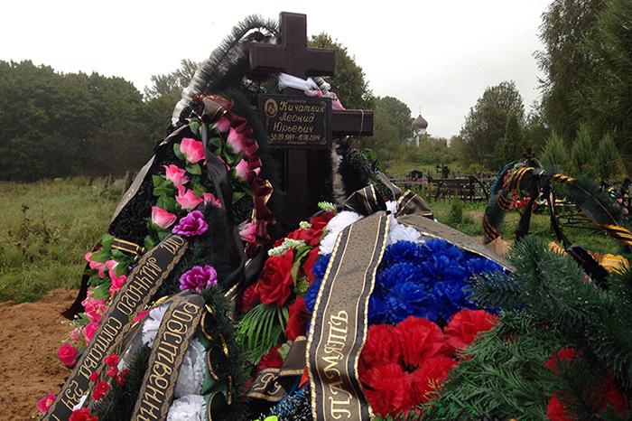 Grab Leonid Kitschatkin - Foto Ilja Bajunin, Russkoj Planety
