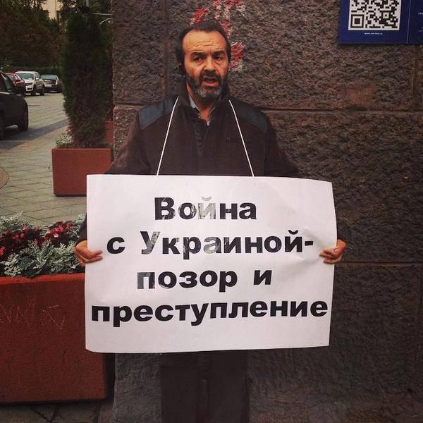 Foto: Radik Vildanov @radikvildanov