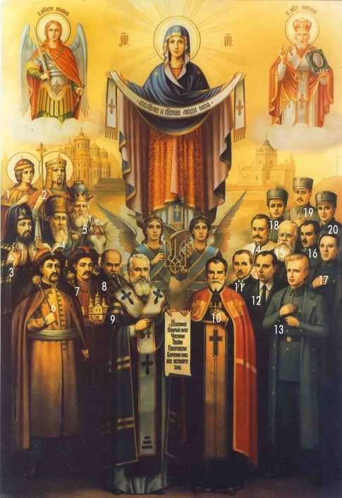 Modern icon of the Intercession of Virgin Mary, showing figures that contributed to Ukrainian statehood from the 10th century onward