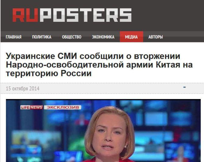RuPostersNews