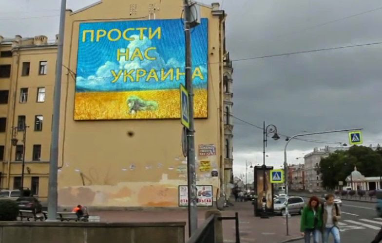 sept 3 billboard hacked 4 ukr