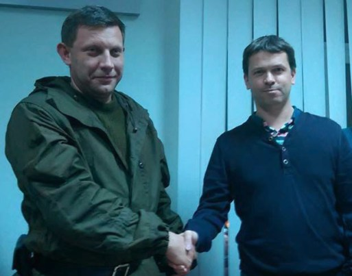 (left to right ) The leader of the DNR terrorists Aleksandr Zakharchenko and Der Anführer der DNR-Terroristen, Alexander Sachartschenko, und Fabrice Beaur (EODE/rechtextreme Parti communautaire national-européen), am 1. November 2014 in Donezk