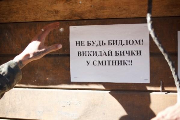 a0e1e9e-bychki-ne-brosat